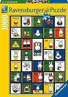 パズルミッフィー65周年記念ジグソーパズル1000ピース ブルーナ絵本柄 Ravensburger ラベンズバーガー製miffy