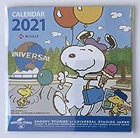 スヌーピー卓上カレンダー 2021年 品