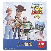 トイストーリー4[メッセージボード]ミニ色紙 8枚セットディズニー