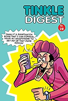 Tinkle Digest 28 by [ANANT PAI]
