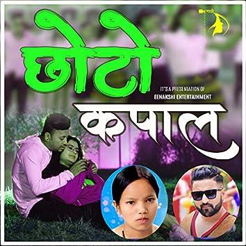 Chhoto Kapal , Nepali Lok Dohori Song (feat. Tejas Regmi, Bishnu Majhi & Nepali Lok Dohori Song)