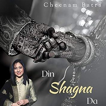 Din Shagna Da