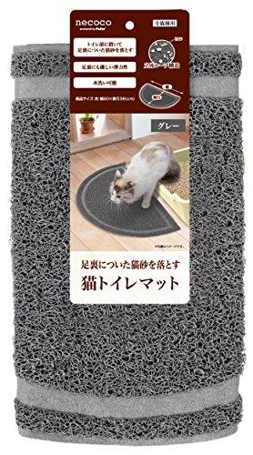 ペティオ『necoco(ネココ)猫トイレマットグレー(f002274)』