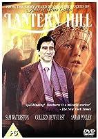 Lantern Hill [DVD]
