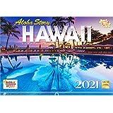ハワイ Aloha Story 2021年 写真工房 カレンダー 壁掛け SD-4