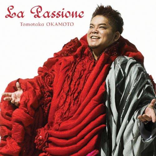 ボレロ~Passion on Ice