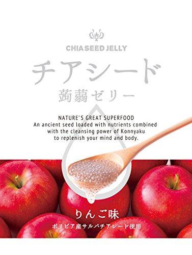 若翔 チアシード蒟蒻ゼリー りんご味 10個×12袋