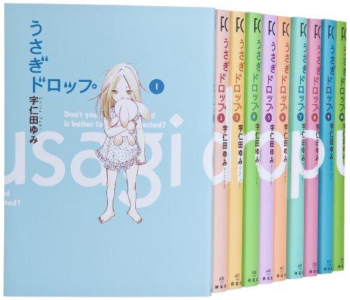 うさぎドロップ コミック 全10巻 完結セット (Feelコミックス)