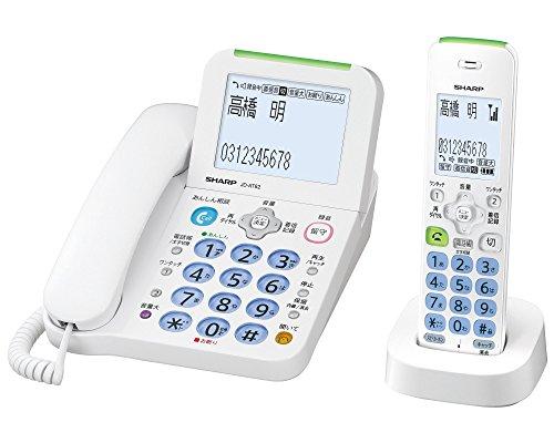 シャープ 電話機 コードレス 子機1台付き 詐欺対策機能 見守り機能搭載 JD-AT82CL