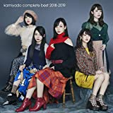 kamiyado complete best 2018-2019(TYPE-A)