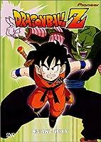 Dragon Ball Z: Snake Way [DVD] [Import]