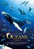 オーシャンズ スペシャル・プライス [DVD]