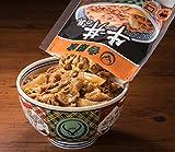 吉野家 冷凍 牛丼の具 12食 セット (120g×12P)