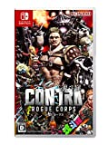 CONTRA ROGUE CORPS [Nintendo Switch] 製品画像