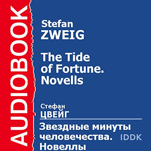 The Tide of Fortune: Stories [Russian Edition] cover art
