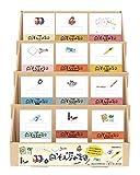 そえぶみ箋+封筒 文具メーカーコラボ全12種セット!第2弾!古川紙工X紀寺商事(Kitera)