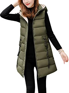 Women's Zipper Cotton Padded Stand Collar Thickened Outwear Jacket Long Puffer Hooded Down Vest