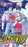 City Hunter (Nicky Larson), tome 1 - La Poussière d'ange de la peur