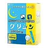 ファイン グリシン3000 テアニン200 ふんわりラムネ風味 99g(3.3g×30包)