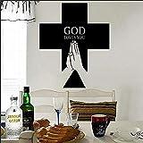 Religiöse christliche Kreuz Wand christliches Kreuz Jesus zu Hause Wandtattoo 57 * 71cmWandaufkleber Wand-Aufkleber Fototapete Wandtattoo Wanddekoration