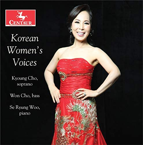 Kyoung Cho