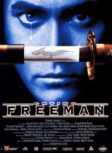 Crying Freeman [Import]