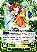 ファイアーエムブレム0/ブースターパック第9弾/B09-092 HN 強き正の心 ミスト