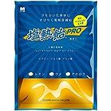 ミドリ安全 【水分と電解質の補給】 塩熱飴PRO 1kg