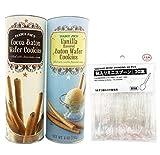 Trader Joe's Bundle Set Cocoa Baton and Vanilla Baton Wafer Cookies 5 oz Ea with 20-Pack 4' Mini Plastic Spoons (Pack of 3)