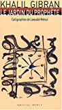 Le jardin du Prophète - Dervy - 18/10/2004