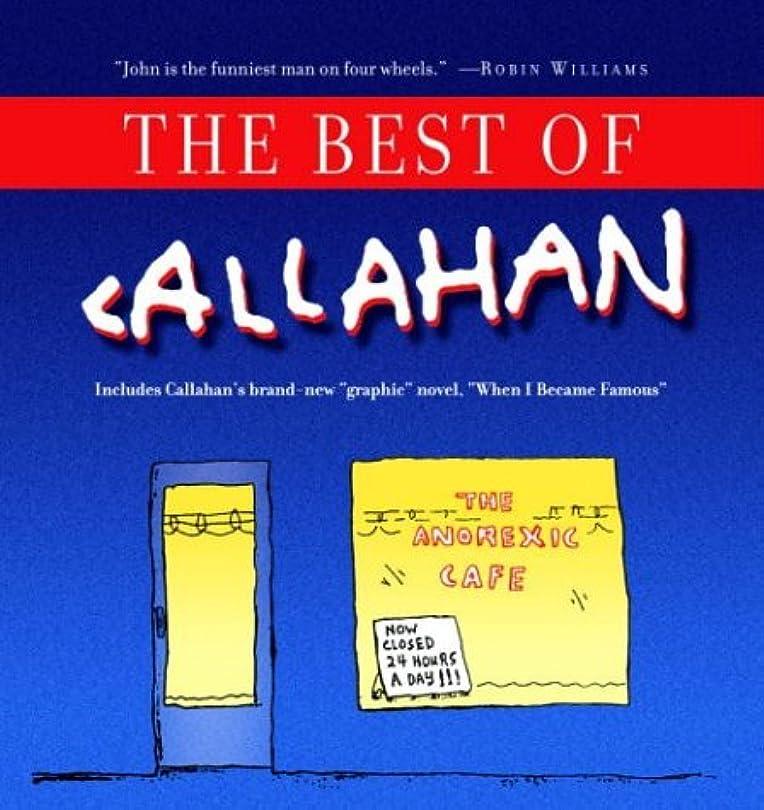 自分を引き上げるアコード育成The Best of Callahan (English Edition)