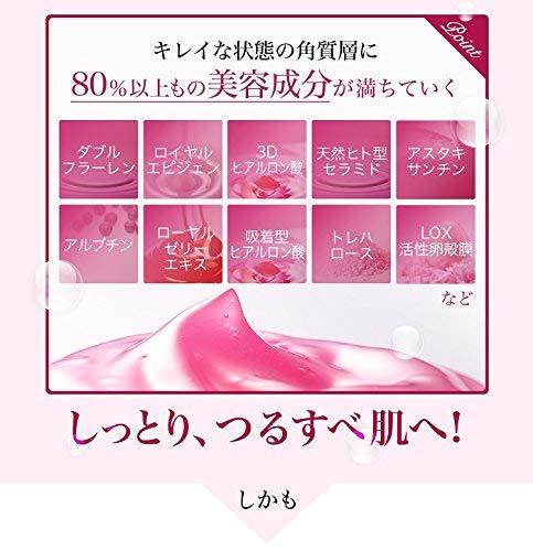 【公式】デルマキューⅡマイルドピーリングゲルプラスダマスクローズの香り250g(6ヶ月分)