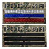 Russia riflettente IR Flag Patch militare tattico Morale Patch Europa Distintivi Emblema Applique patch ferro da stiro cucire vestiti accessori zaino con gancio & Loop nero Camo