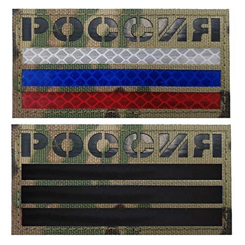 Parche de bandera infrarroja reflectante de Rusia con diseño de bandera militar táctica moral parche de Europa insignias emblema apliques parches para planchar sobre la ropa, mochila accesorios