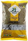 Organic Moong Beans Green Whole