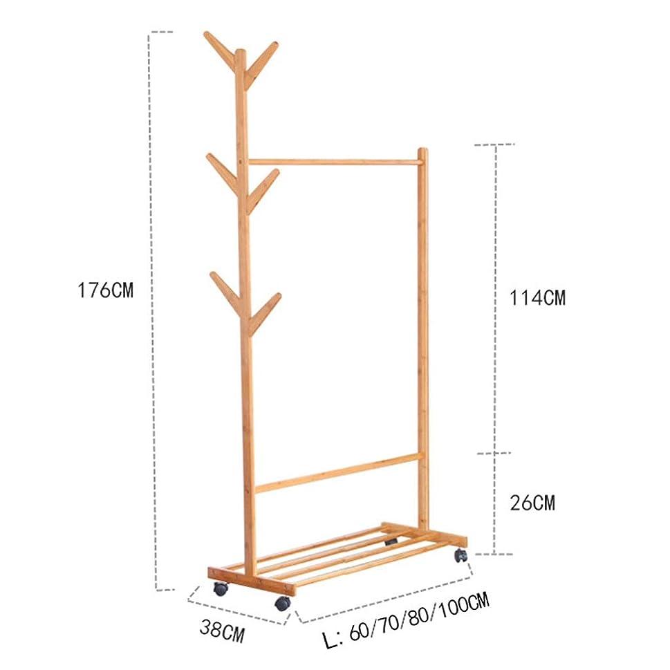 曇った雨のジェムハンガーラック, 竹フロアコートラックシンプルなツリーフォークリビングルームハンガー寝室モバイル収納ラック用寝室オフィス176センチメートル(h) (サイズ さいず : 70センチメートル)