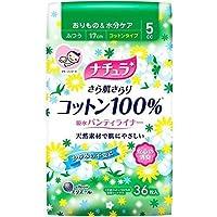 大王製紙 ナチュラ さら肌さらり コットン100% 吸水パンティライナー ふつう 36枚(5cc)【3個セット】