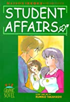 Maison Ikkoku, Vol. 11 (1st Edition): Student Affairs (11)
