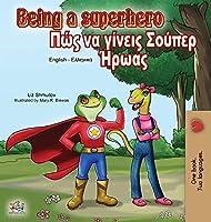 Being a Superhero (English Greek Bilingual Book) (English Greek Bilingual Collection)