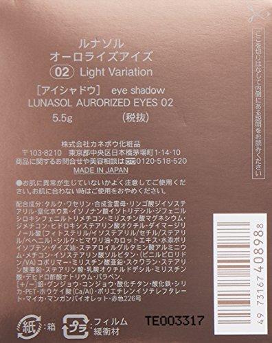 カネボウルナソル『オーロライズアイズ#02』