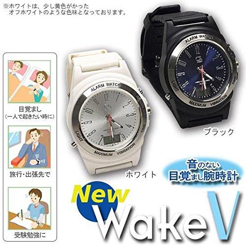 東京信友『強力振動目覚まし腕時計NEW Wake V』