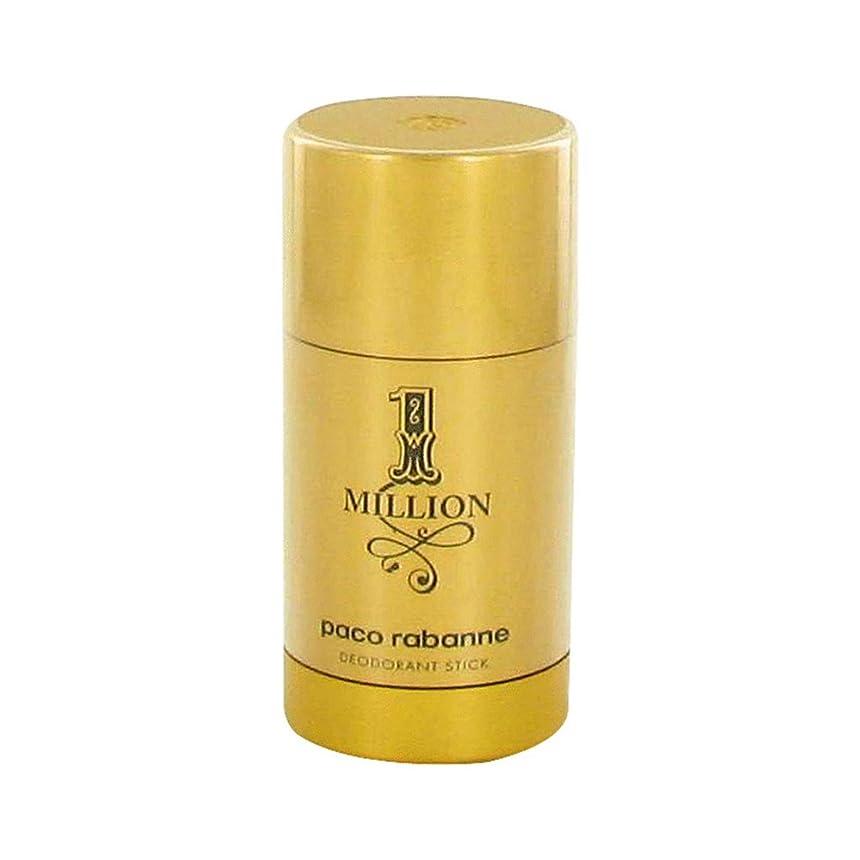塩辛いラック高層ビルPaco Rabanne ONE MILLION deodorant stick 75ml [海外直送品] [並行輸入品]