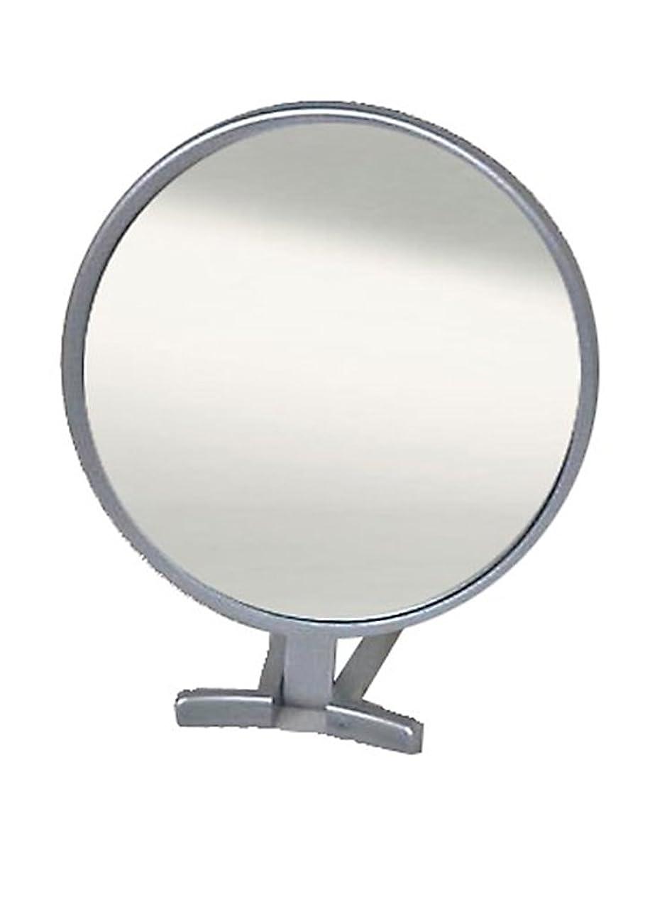 物理的な句オーガニック鏡 ハンドミラー 折立 No.455 シルバー