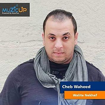 Walite Nekhaf