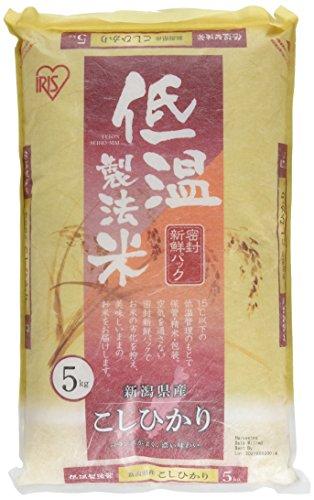 Koshihikari Authentic Japanese White Rice, Traditional, 11-Pounds