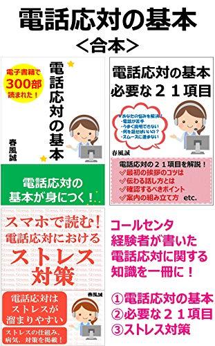 https://m.media-amazon.com/images/I/514AgirygUL.jpg