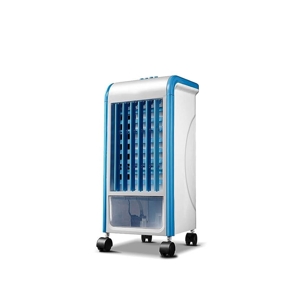 栄養リングつぶすLPD-冷風機 ポータブル蒸発エアコンタワーコールドエアクーラーファンモバイルエアコン冷凍3L健康広角加湿