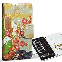 スマコレ ploom TECH プルームテック 専用 レザーケース 手帳型 タバコ ケース カバー 合皮 ケース カバー 収納 プルームケース デザイン 革 写真・風景 和柄 和風 蛇 005135