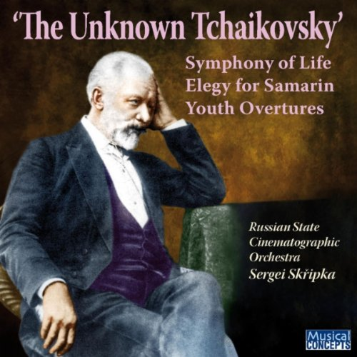 Elegy for String Orchestra (In Memory of Ivan Samarin) by