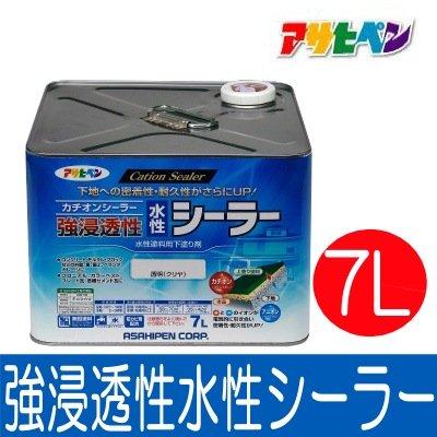 強浸透性水性シーラー 7L